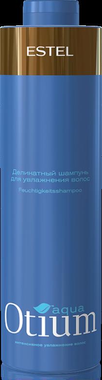 Шампунь Увлажняющий otium aqva 1000 мл