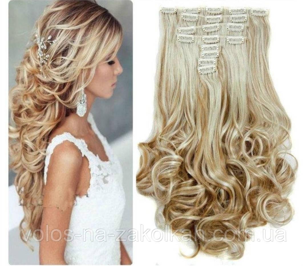 Волосы на заколках песочный блонд мелирование25н613
