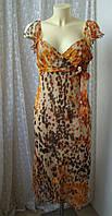 Платье женское легкое летнее сарафан лето шелк бренд Nienhaus р.44-48