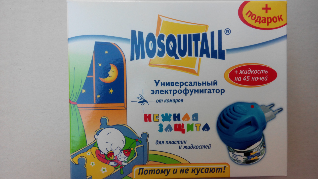 Набор Москитол детский фумигатор и жидкость 45 ночей