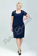 Платье женское Petro Soroka модель КС 2214-14