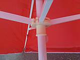 Квадратный пляжный зонт от солнца (красный 2,5х2,5 м), фото 3
