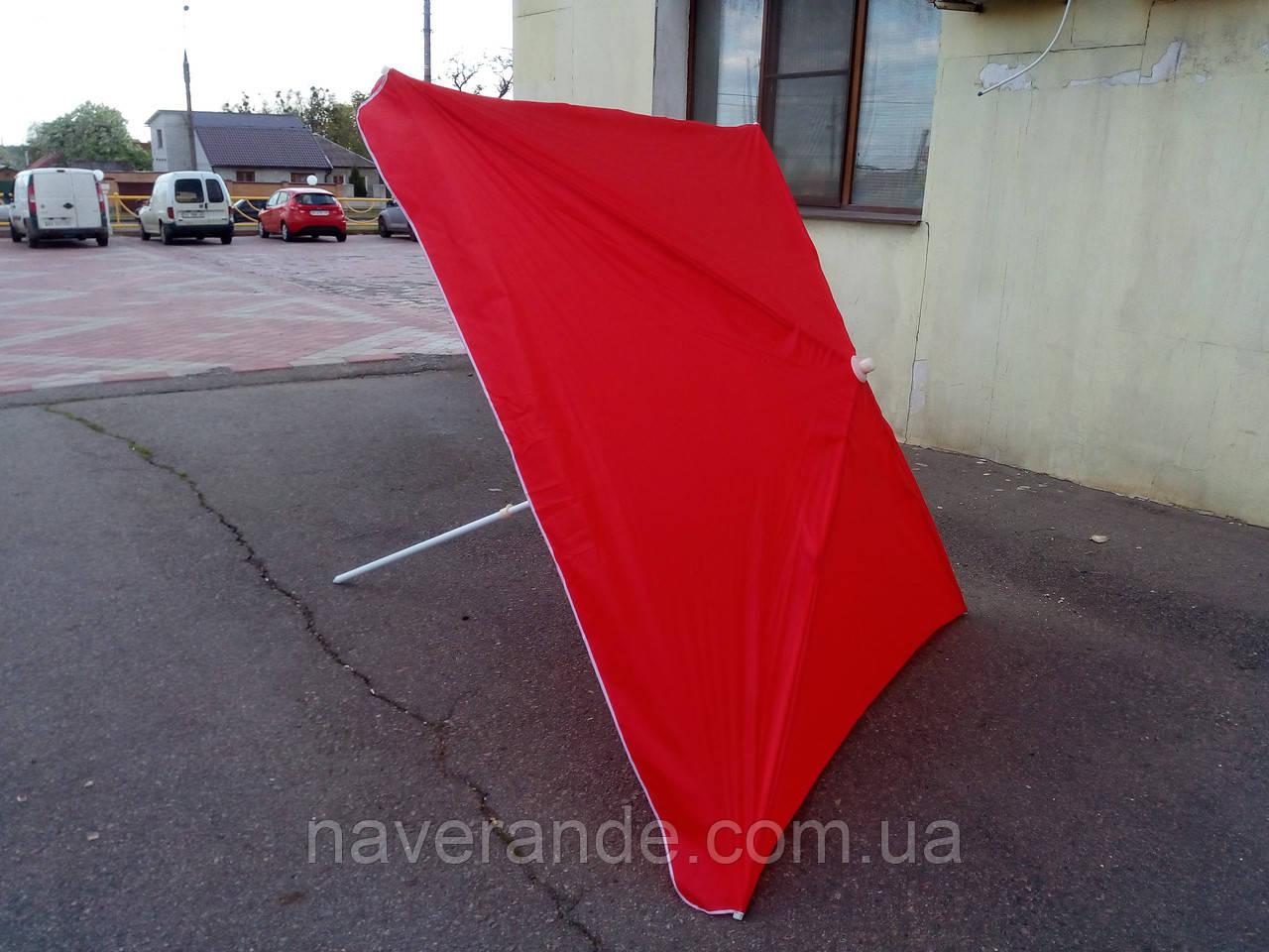 Квадратный пляжный зонт от солнца (красный 3х3 м с клапаном)