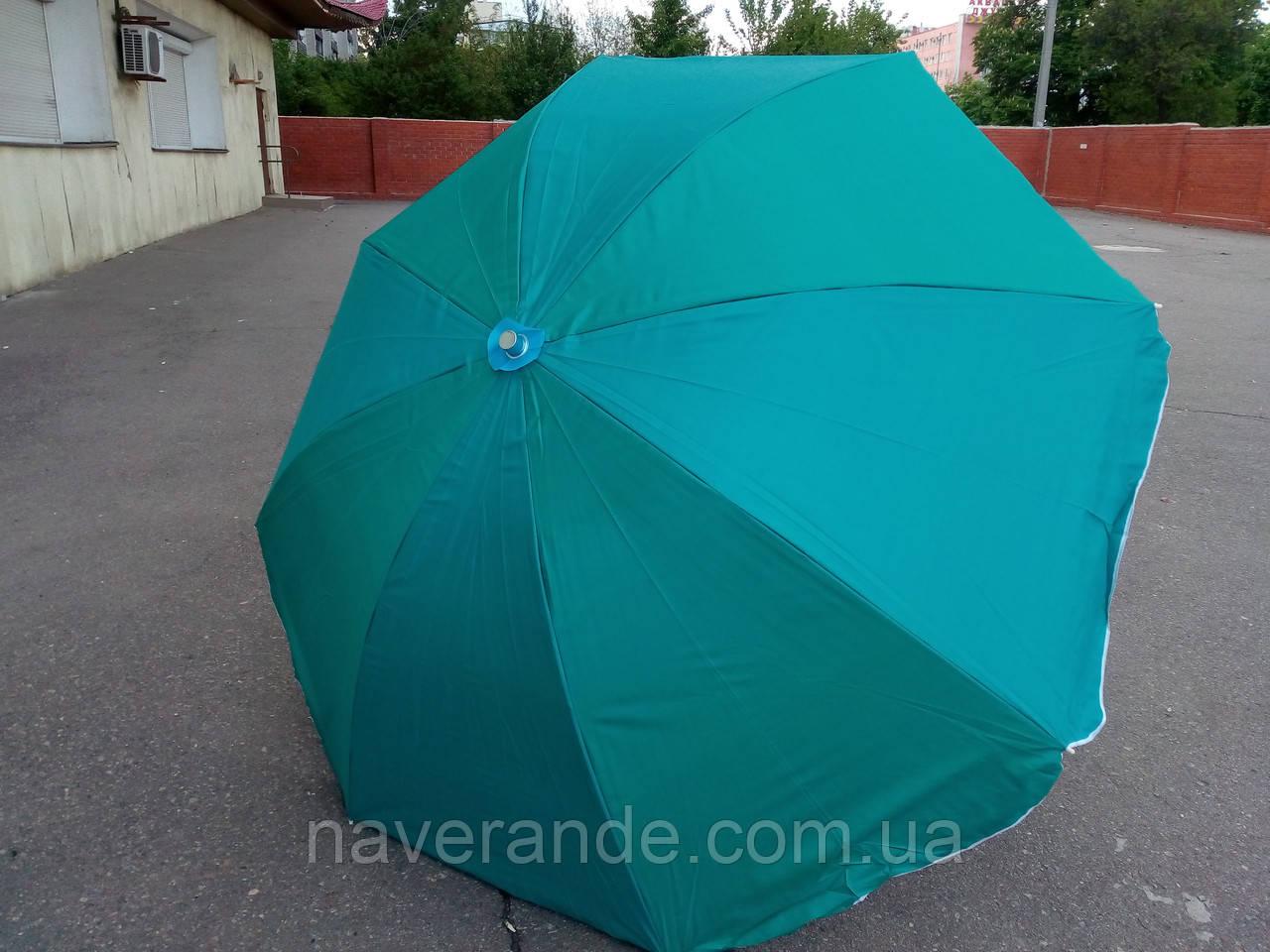 Шестигранный пляжный зонт от солнца (однотонный D 3.2 м, с клапаном)