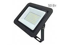 Светодиодный прожектор Luxel 50W
