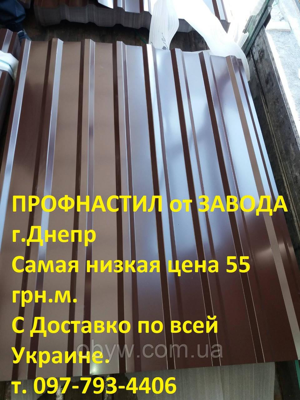 Профнастил 1 сорт - от 0.25 толщины