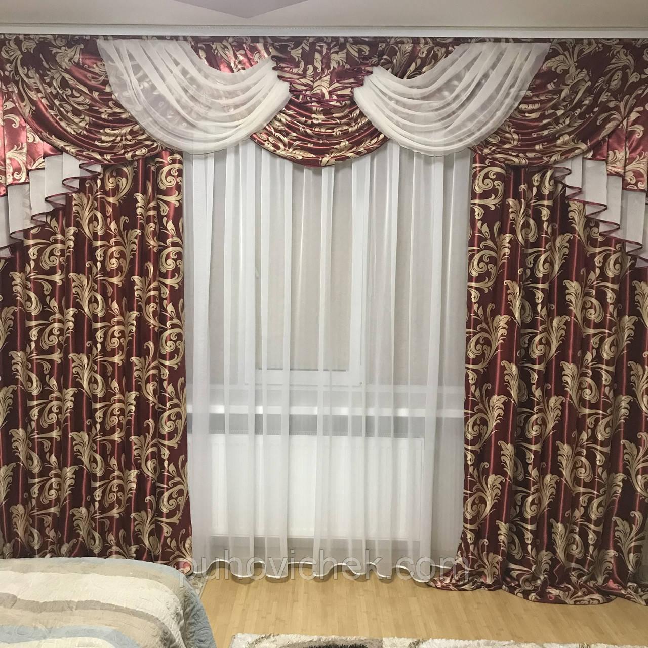 Комплект шторы и ламбрекен для гостиной современный