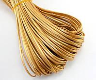 (10 метров) Плоский глянцевый шнур  2 мм ширина, цена за моток, (экокожа)  Цвет - Золотистый, фото 1