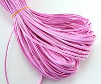 (10 метров) Плоский глянцевый шнур  2 мм ширина, цена за моток, (экокожа)  Цвет - Розовый, фото 1
