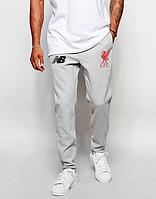 Мужские футбольные штаны Ливерпуль, Liverpool, серые