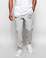 Мужские футбольные штаны Манчестер Сити, Manchester city, серые