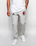 Мужские футбольные штаны Милан, Milan, серые