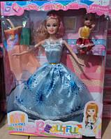 Куклы Beautful с аксессуарами 9036D