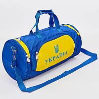 Сумка для спортзала Бочонок Украина  (полиэстер, р-р 55х28х28см, синий-желтый), фото 1