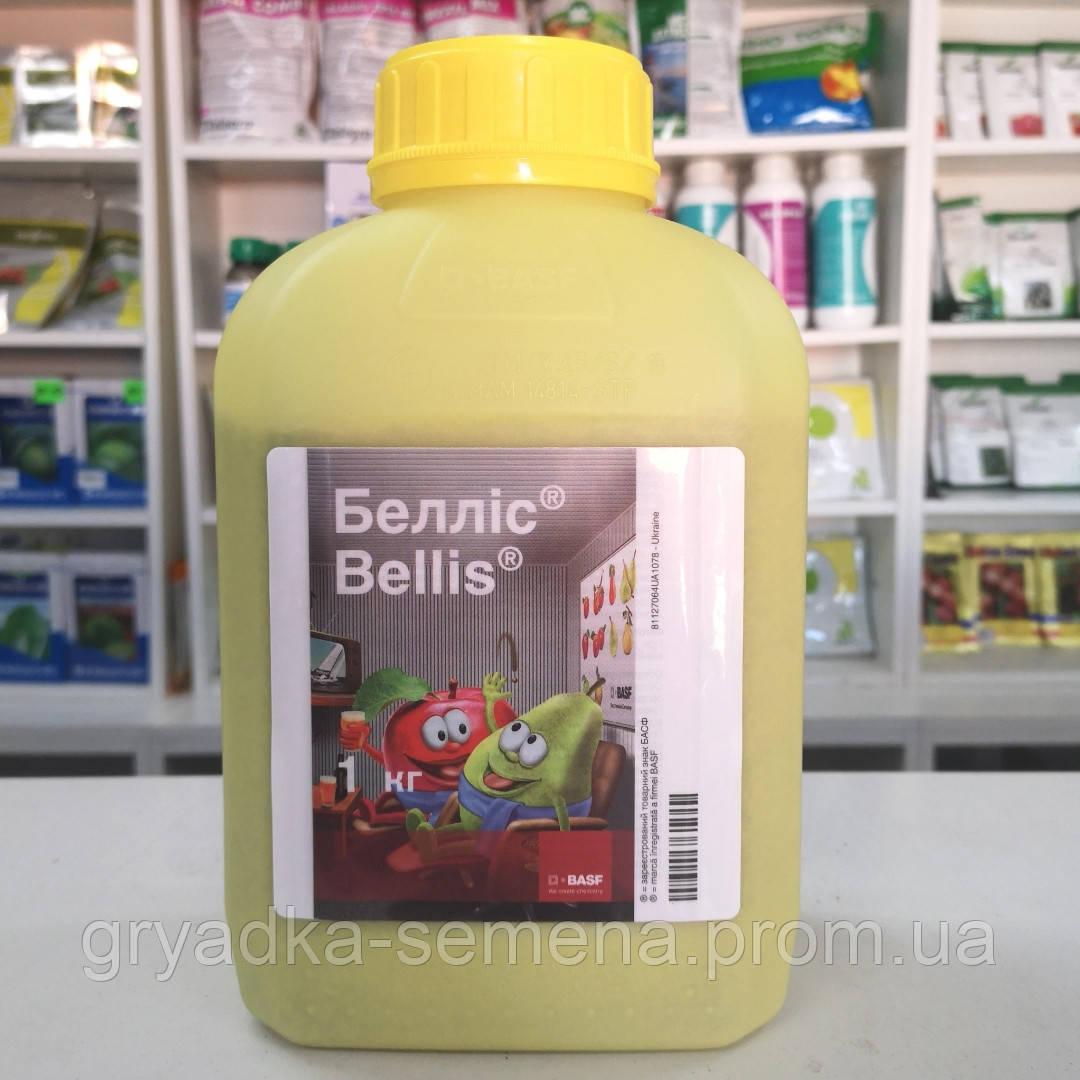 Фунгицид Беллис® Басф (Basf) - ВГ, 1 кг