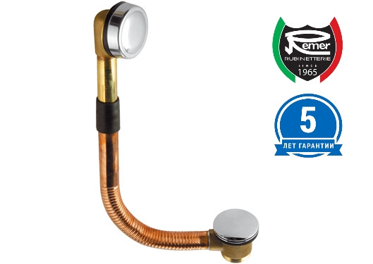 Сифон автоматический для ванны REMER 96CC