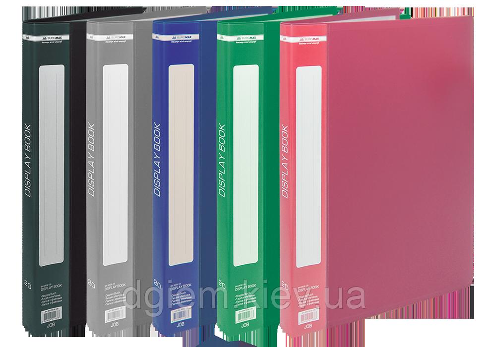 Папка с 20 файлами А4 BUROMAX