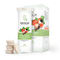 OxySlim - Шипучие таблетки для похудения (ОксиСлим) 1+1=3