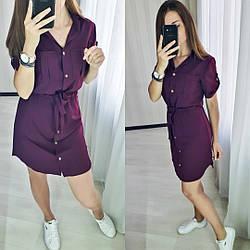 Платье-рубашка летнее на кулиске