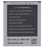 Аккумулятор Elephone Ele-P8 Pro. Батарея Elephone Ele-P8 Pro (4800 mAh) для P8 Pro. Original АКБ (новая)