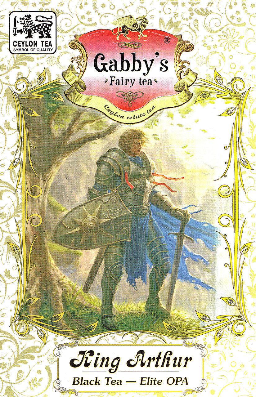 """Чай чёрный Gabby's """"Король Артур"""" Elite Opa 100г."""