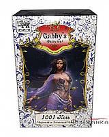 """Смесь черно/зеленого чая Gabby's """"1001 ночь"""" 100г."""
