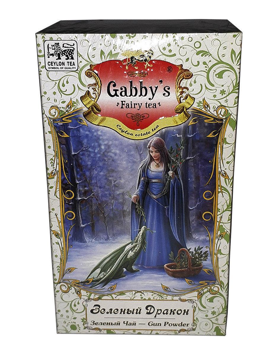 """Чай зеленый Gabby's """"Зеленый Дракон"""" Скрученный лист 100г."""
