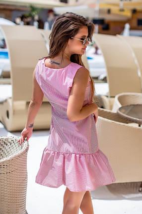 """Хлопковое летнее платье-сарафан в полоску """"Келли"""" с оборкой (2 цвета), фото 2"""