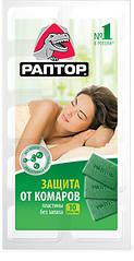 РАПТОР пластины от комаров 10 шт.