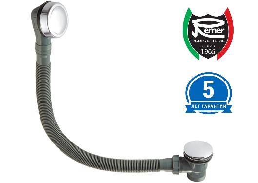 Сифон автоматический для ванны REMER 96PCC