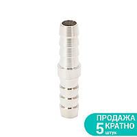 Sigma Соединение для шланга 8 мм, Арт.: 7023731