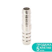 Sigma Соединение для шланга 10 мм, Арт.: 7023741