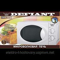 Микроволновая печь DEFIANT DMW-721W