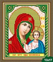 Схема для вишивки бісером Богородиця Казанська