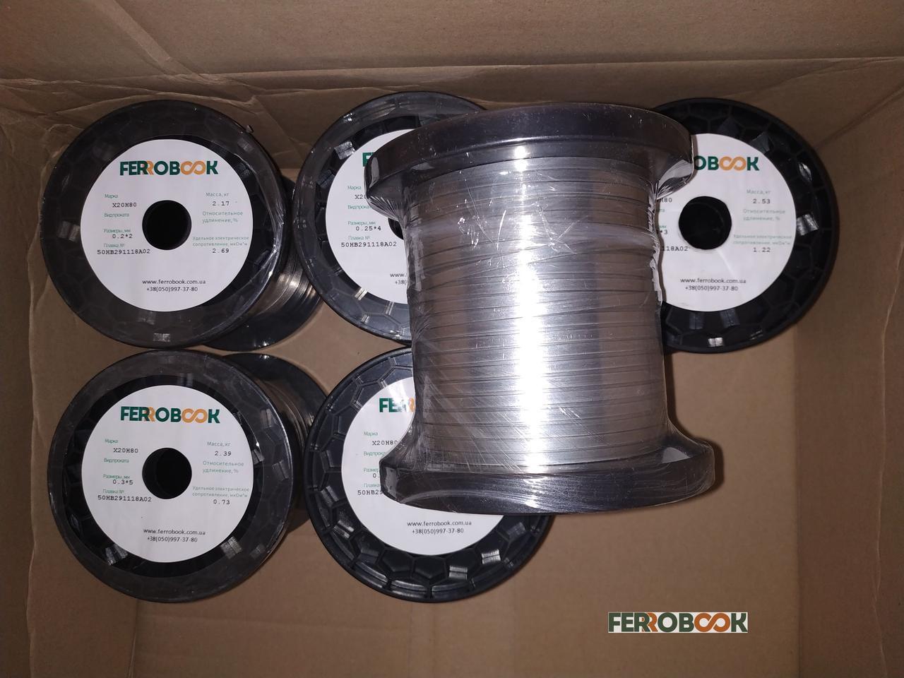 Нихромовая лента Х20Н80 0,3х5мм - 30м
