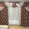 Богатые шторы с ламбрекеном в комплекте, фото 5