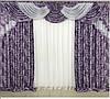 Богатые шторы с ламбрекеном в комплекте, фото 6