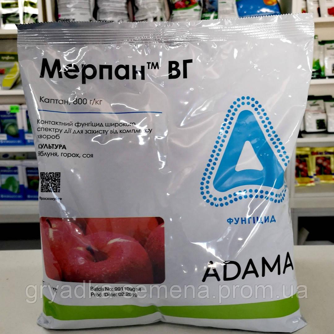 Фунгицид Мерпан™ Адама (Adama) - ВГ, 1 кг