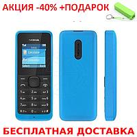 Кнопочный мобильный телефон Nokia 105  1 sim карты, 800 Mah + повербанк 2600 mAh, фото 1