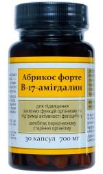 Амигдалин b-17 абрикос форте 30 капсул по 700 мг
