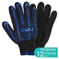 Sigma Перчатки трикотажные с ПВХ точкой р. 10 Актив (черные), Арт.: 9442471