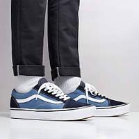 Кеды низкие женские Vans Old Skool Blue