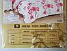 Сатиновое постельное белье евро ELWAY 5033 «Цветочный орнамент» - Фото