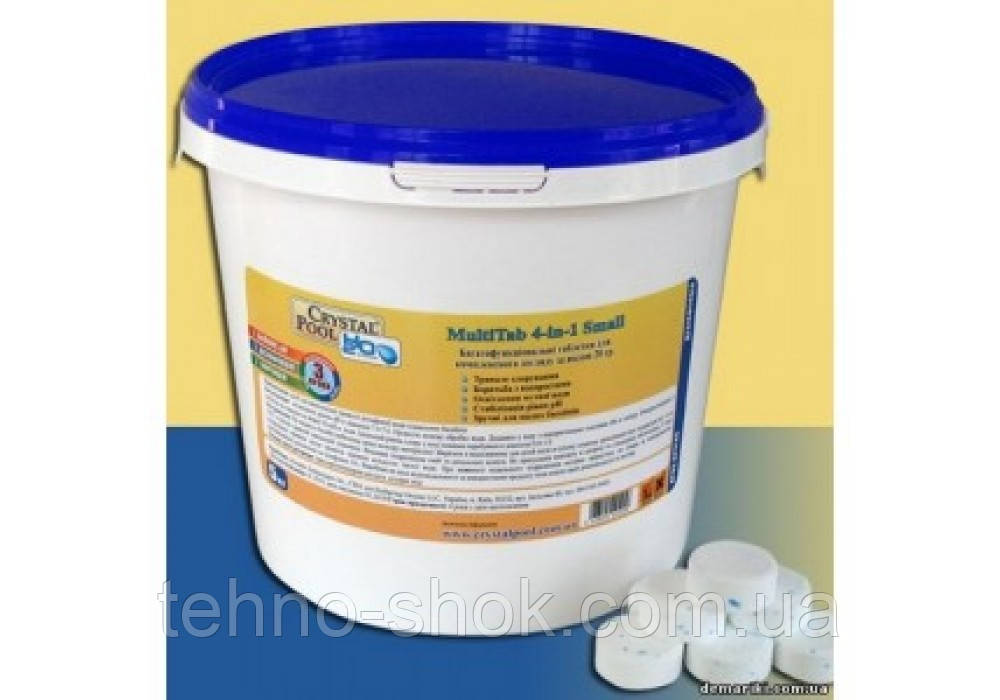 Crystal Pool 2501, MultiTab 4-in-1 Small. Мультитаб. Маленькие таблетки (хлор, альгицид, коагулянт, рН), 1кг
