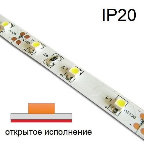 На фото изображена светодиодная ЛЕД LED-лента с уровнем пылевлагозащиты IP20 и IP33
