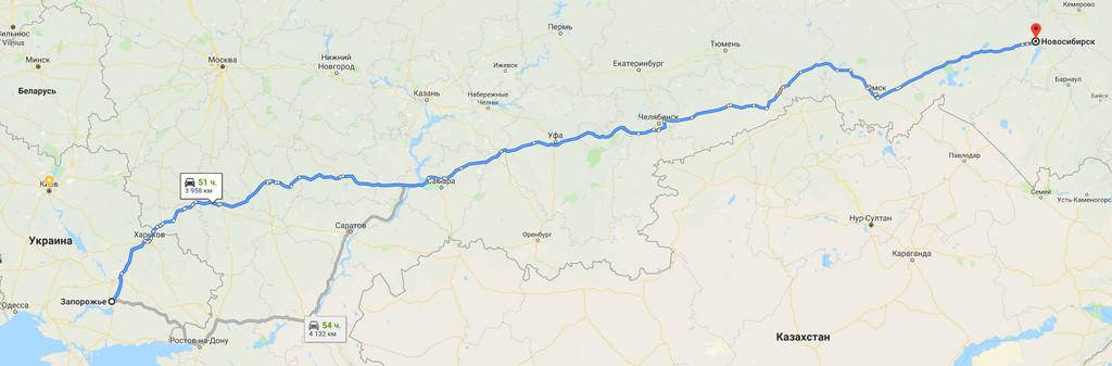 Перевозка, доставка Личных Вещей из Запорожья в Новосибирск. Перевозка Личных Вещей из Украины в Россию.