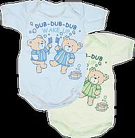 Детский боди-футболка с принтом, кнопки внизу, хлопок (кулир), ТМ Ромашка, р. 62, Украина