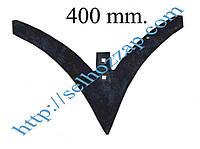 Лапа 400 КПС радиусная (Will Rich)