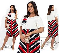 Двухцветное платье с однотонным верхом Разные цвета Большие размеры