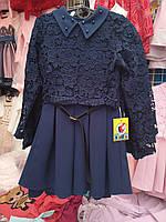 Платье школьное с кружевным верхом декорированное бусинками оптом